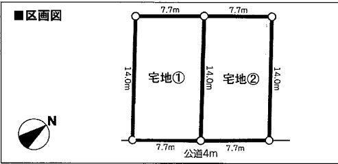 八軒5東3(2区画) 画像3
