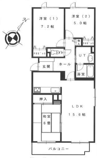 ◆ロイヤルシャトー福住 南東向き3方角部屋につき日当たり良好!◆ 画像3