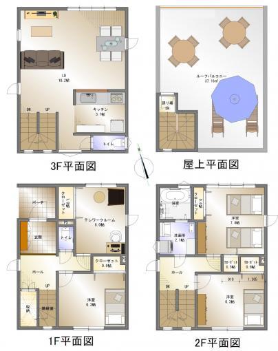 小樽市 張碓町 3階建 3LDK 画像3