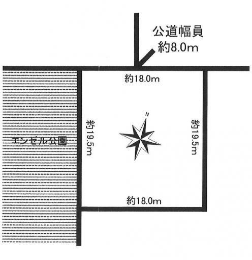 ◆青葉町4丁目 人気の厚別エリア!建築条件無し!◆ 画像2