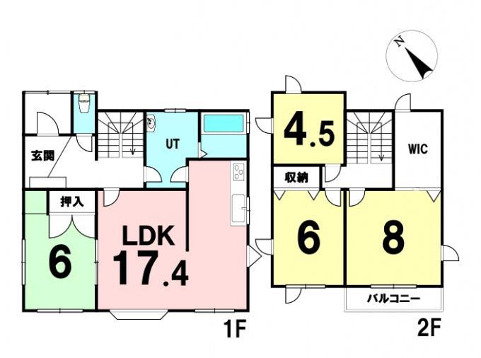 中古戸建 伏古14条4丁目 画像2