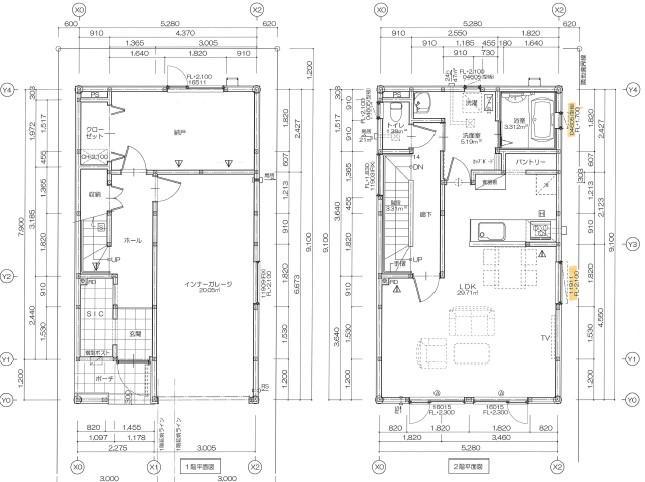 北9条東14丁目 新築一戸建て(A棟) 画像3