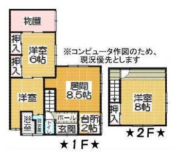 戸建 赤岩1丁目 50万円 画像2