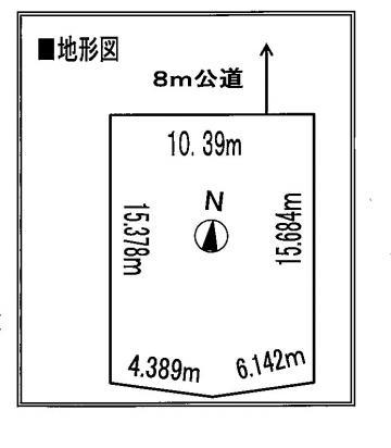札幌市南区簾舞2条1丁目(土地)※建築条件のない土地です! 画像2